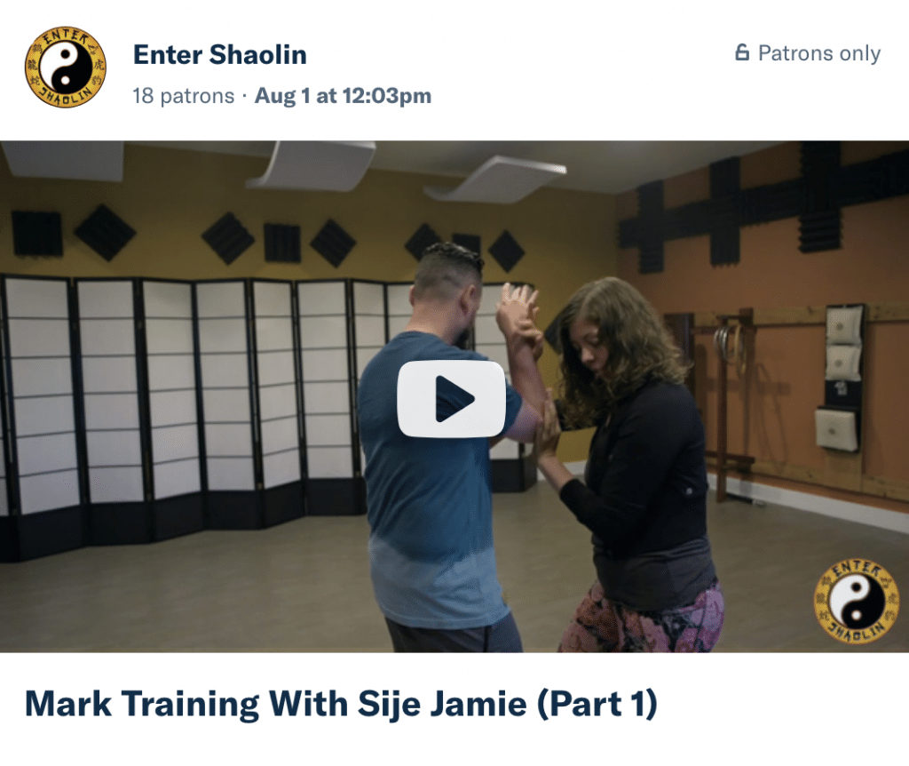 Inside a Training Session with Sije Jamie & Mark | Part 1